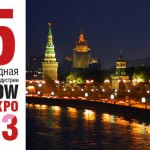 MOSCOW FOREX EXPO 2013