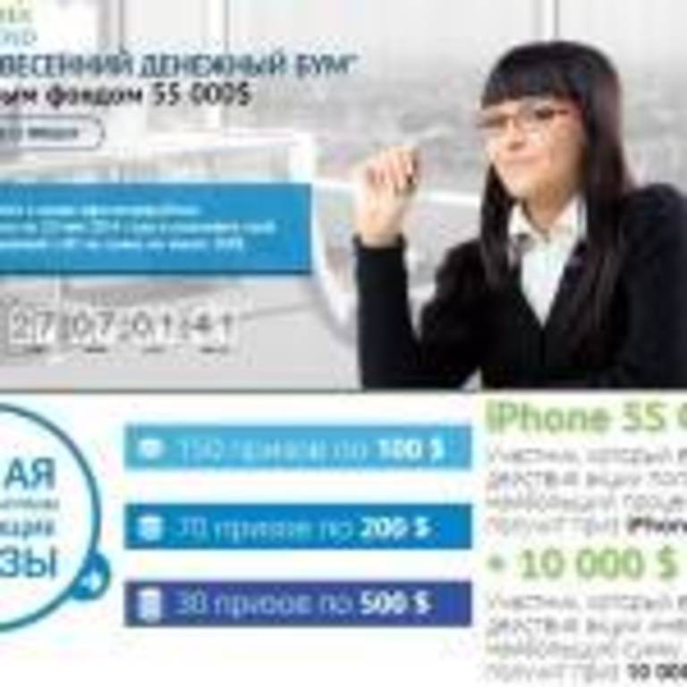 Получи iPhone 5S Gold за 100$