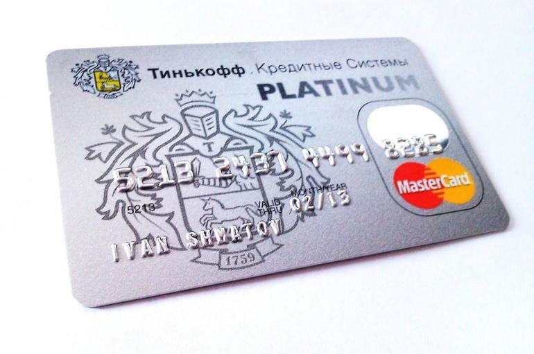 как повысить лимит на кредитной карте тинькофф срочно