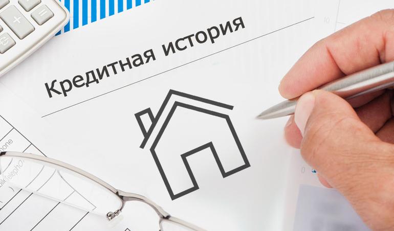 возможно ли взять кредит без официального трудоустройства в восточном банке банки россии кредиты для пенсионеров