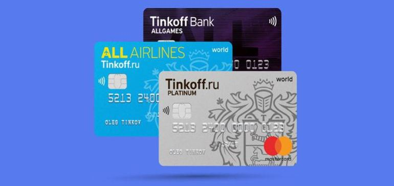 Тинькофф банк кредитная карта платинум условия и проценты видео обзор