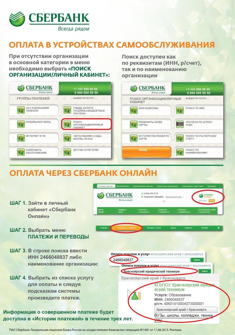 обзор кредитов для физ лиц можно ли взять кредит на первый взнос по ипотеке