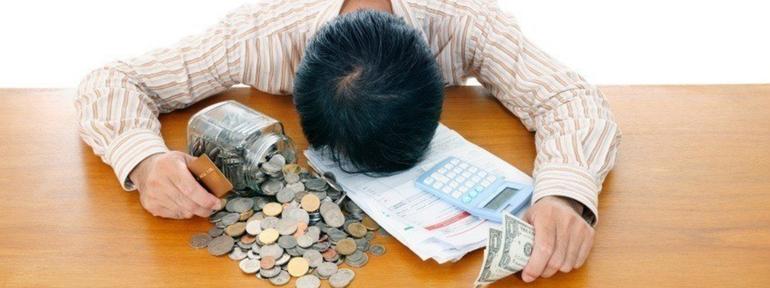 Долгосрочная задолженность