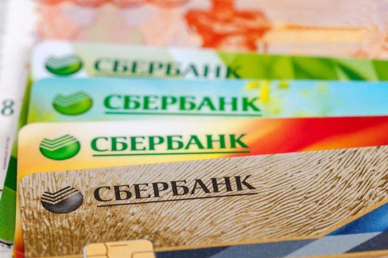 Как отказаться от навязанной кредитной карты сбербанка