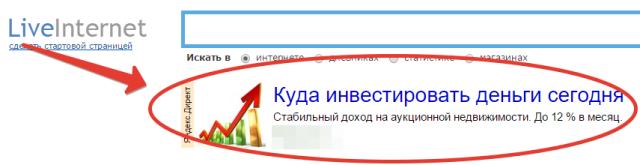 2015-09-29 15-28-52 Новая вкладка - Google Chrome