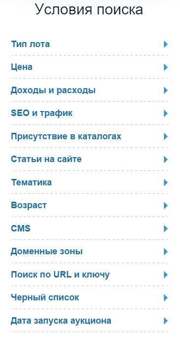 2015-10-08 12-56-43 Сайты и домены на продажу - Биржа сайтов и доменов Telderi - Google Chrome