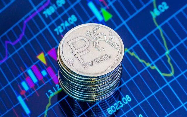 Всемирный банк негативно изменил прогноз по росту экономики РФ