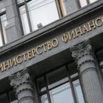 Минфин: Белоруссия может потерять $10 млрд после налогового маневра РФ