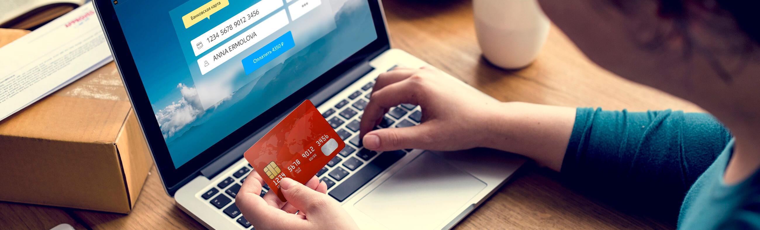 бухгалтерский учет кредитов примеры