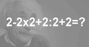 А вы пройдете этот тест по математике?