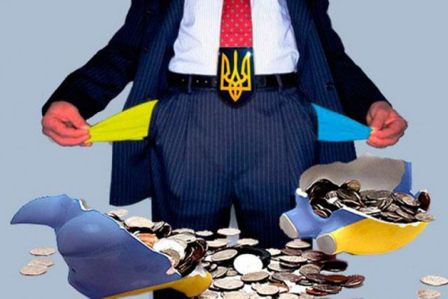 Как Украина отдаст долг в 360 млрд гривен в 2019 году