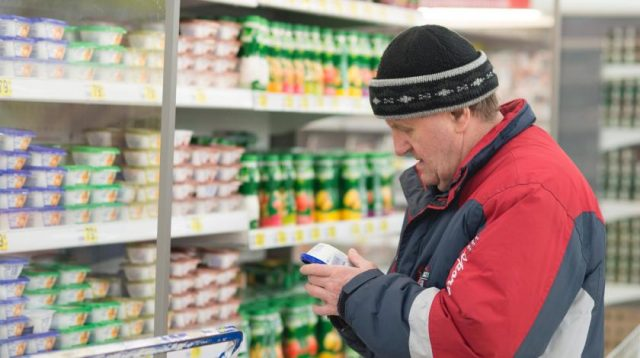 В России инфляция достигла максимума