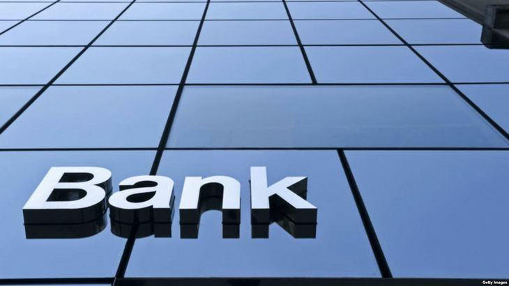 банк картинка
