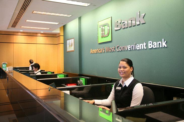 банк зона обслуживания