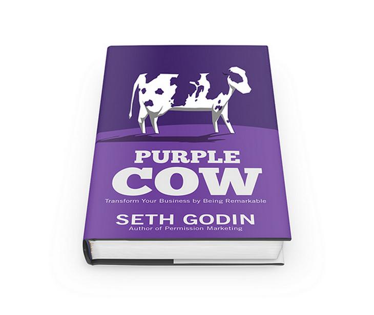 фиолетовая корова книга
