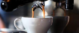 кофе в кофемашине