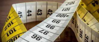 метрическая лента