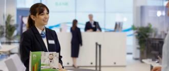 работник банка