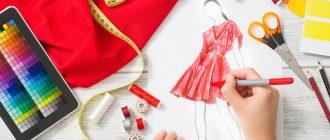 модный дизайнер