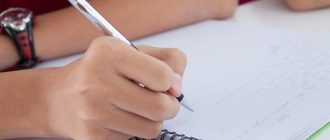 писать в тетради