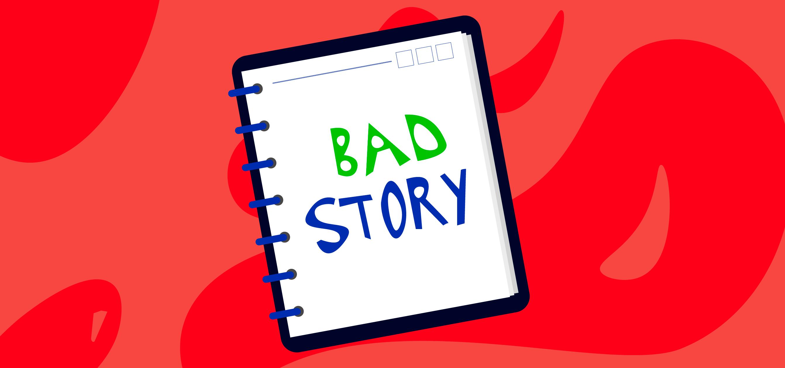 плохая история