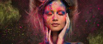 цвет души