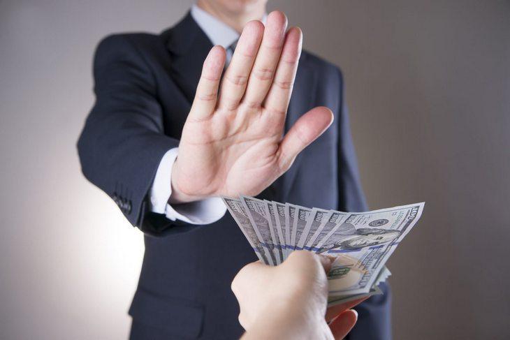 отказ от кредита