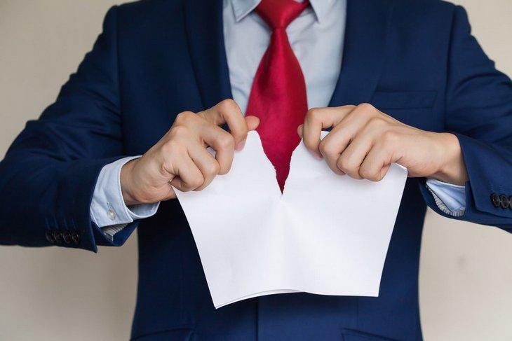 разорвать документ