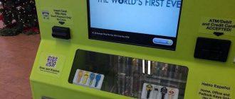 вендинговый автомат ключей