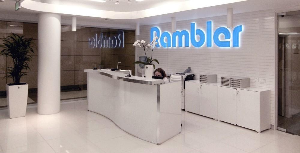 рамблер лого