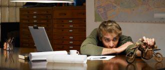 мужчина отвлекается на работе