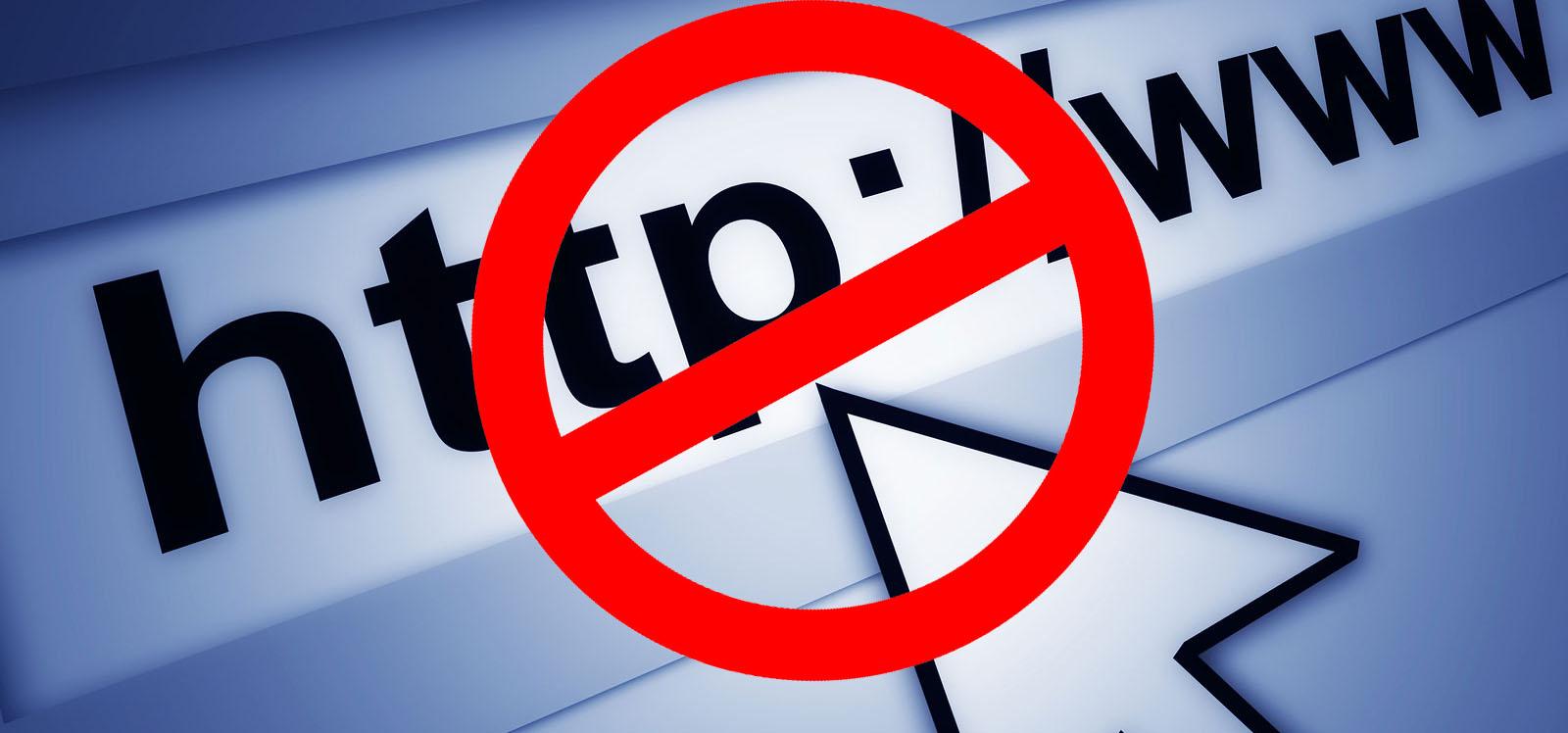 запрещенные сайты
