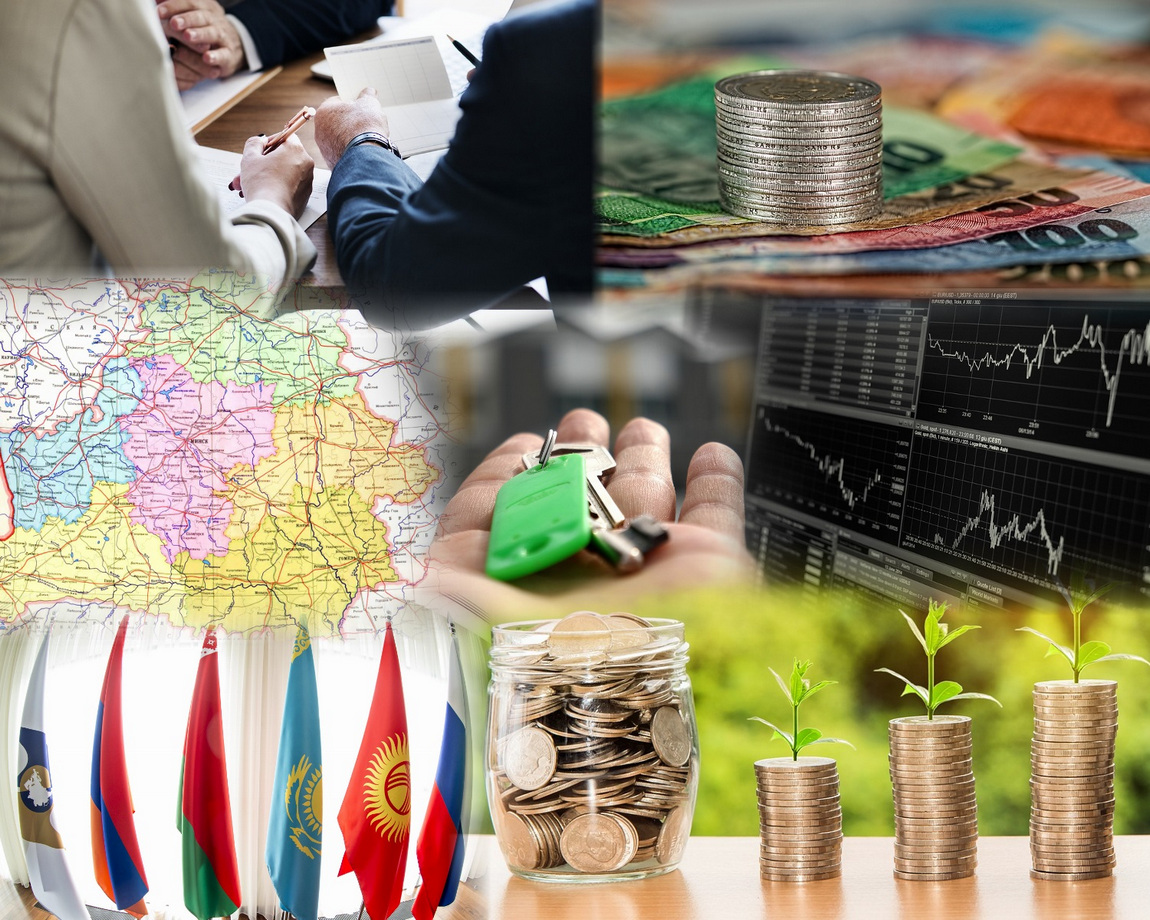 Международные инвестиции