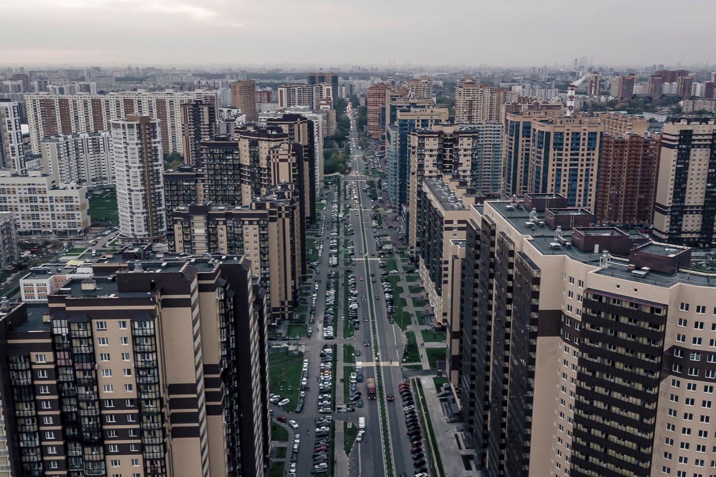 Недвижимость в городе