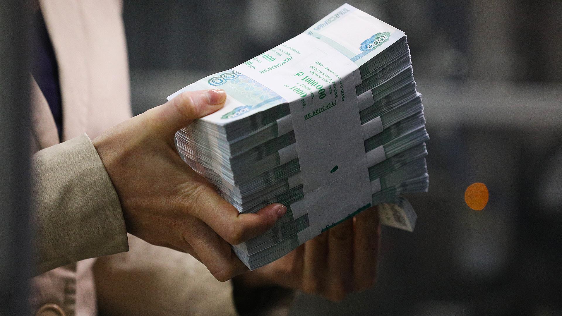 Выдача денег